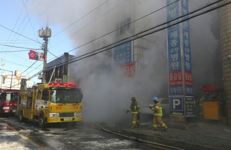 Südkorea,News,Brand,Krankenhaus,
