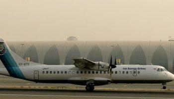 #Aseman,News,Iran,Teheran,Isfahan,Luftverkehr,Unglück