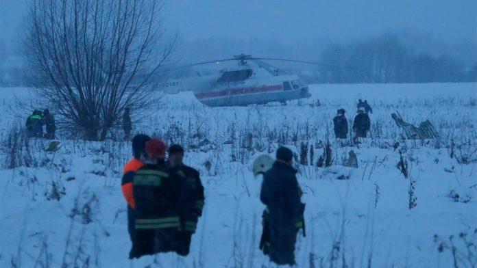Moskau,News,Lufzverkehr,Nachrichten,Passagierflugzeug