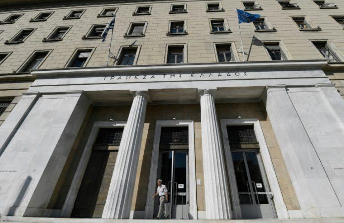 Athen kehrt zurück,Athen,Griechenland,Finanzen, Nachrichten, Ausland,Mário Centeno