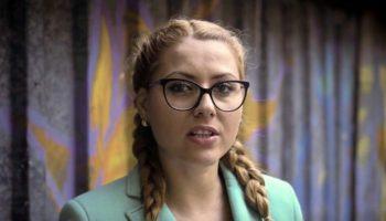 Viktoria Marinowa,Nachrichten,Mladen Marinow,Ausland,Deutschland
