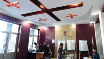 Georgien ,Wahlen,Politik,Ausland,Außenpolitik,Nachrichten,News,Presse