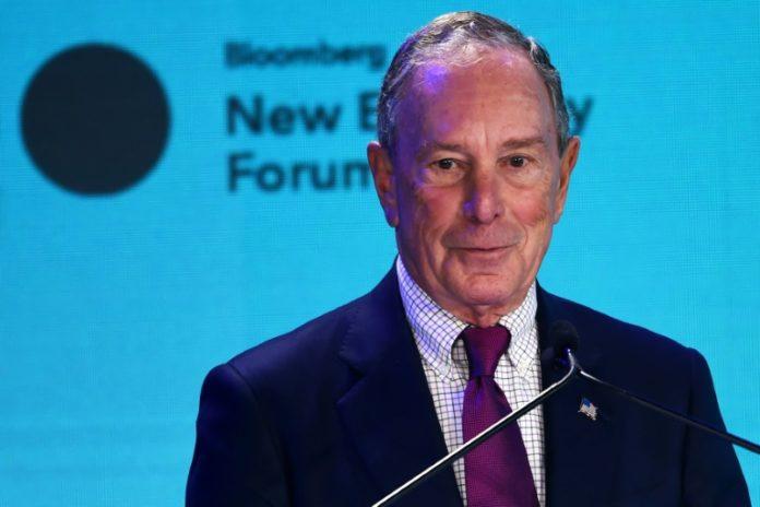 Michael Bloomberg,Spende,Nachrichten,News,Presse,Aktuelles,Hochschule,