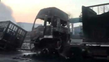 China,Chemiefabrik,Explosion,Zhangjiakou,Unglück,Nachrichten,News,Presse,Aktuelles