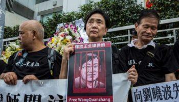 Menschenrechtsanwalt ,Wang Quanzhang,Tianjin,Staatsgeheimnisse,News,Presse,Aktuelles,Außenpolitik