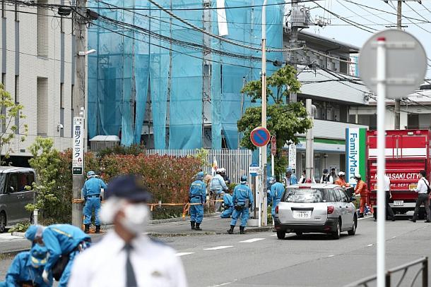 Kawasaki,Japan,Presse,News,Medien