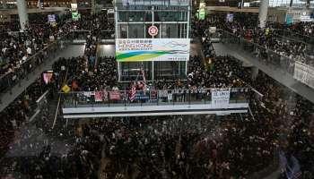 Hongkonger Flughafen,Presse,News,Medien