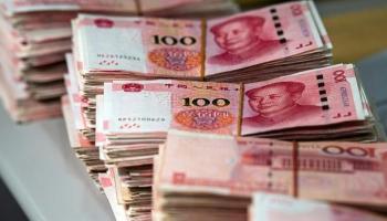 USA,China,Presse,News,Medien,Aktuelle,Peking,