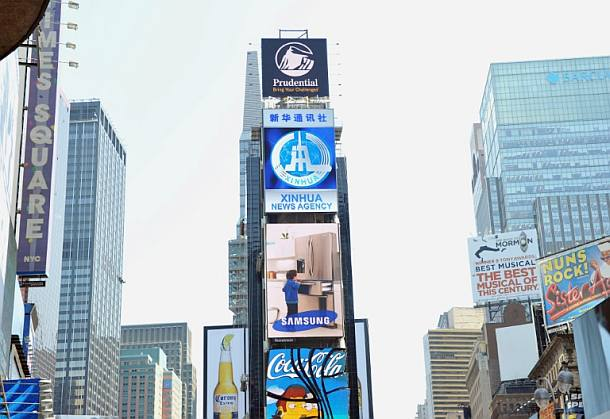 New York,USA,Nachrichtenagentur ,Medien,News