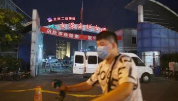 Peking,China,Corona,News,Medien,Aktuelle