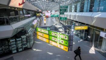 Flughafens Tegel, Berlin,Tegel,News,