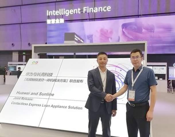 HUAWEI CONNECT 2020,Huawei ,Sunline,, Shanghai,Netzwelt,News