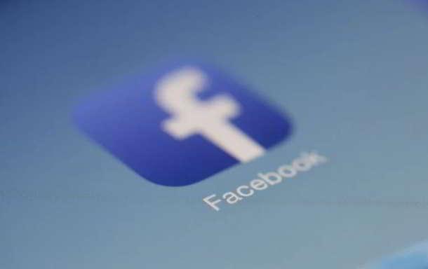Facebook,TikTok,Presse,News,Medien,Netzwelt