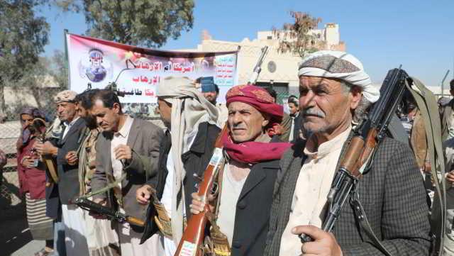 Huthis,USA,Saudi_Arabien,Sanaa,Presse,News,Medien