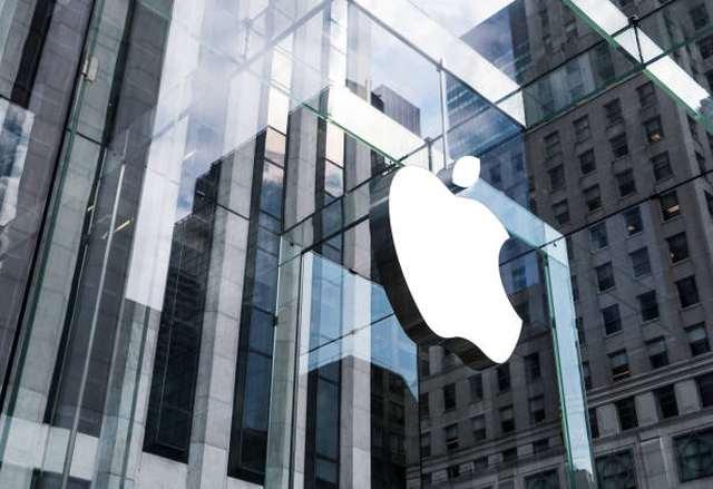 Apple,Netzwelt,Amazon,Presse,News,Medien,Aktuelle