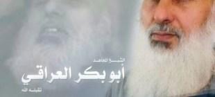 49 Rehineye karşılık 50 kişi verildi iddiası!