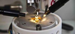ASELSAN ve Bilkent'ten 'Nano Teknoloji' ortak Şirketi!