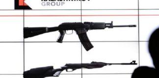 Dünyanın en çok bilinen ve en çok ortadoğuda kullanılan silahlardan Kalaşnikof tüfeklerinin yeni görünümlü hali ve yeni logosu Moskova'da düzenlenen bir geceyle kamuoyuna tanıtıldı.