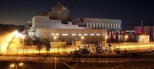 Nükleer santralde gaz sızıntısı: 3 işçi öldü!