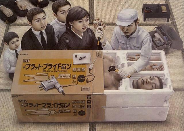 Japon Ressam Tetsuya Ishida