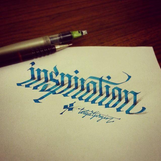 Tolga Girgin Kaligrafi (23)