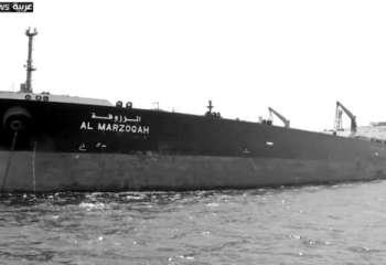 BAE'de dört petrol gemisine sabotaj