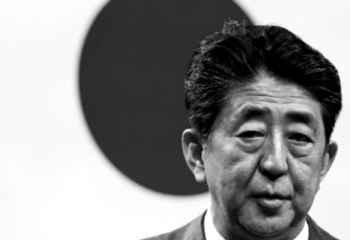 Japonya, İran krizinde arabuluculuğa başlıyor