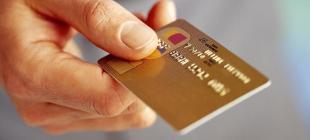 Kredi Kartlarında Asgari Ödeme Düşürüldü