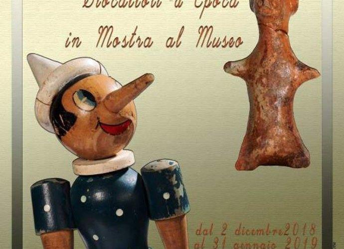 Giocattoli_d'epoca_al_Museo