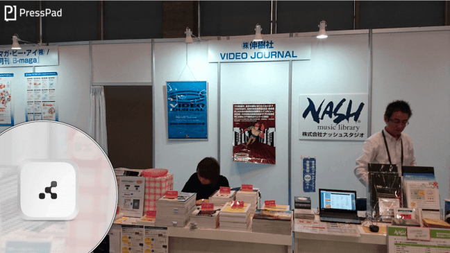 Venue marketing set up for Video Journal booth