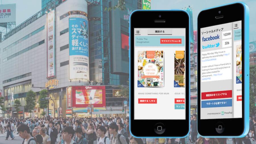 magazine apps
