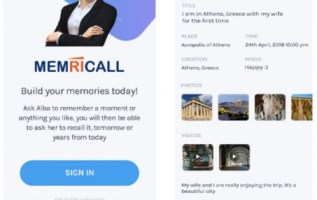 FIRST Memory Recall App to be launched on Kickstarter 1