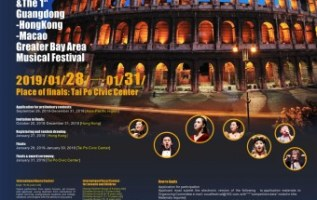 The 2019 International Vocal Opera Competition Will Be Held in Hong Kong on January 28 with a Huge Prize Money 14