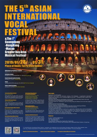 The 2019 International Vocal Opera Competition Will Be Held in Hong Kong on January 28 with a Huge Prize Money 2