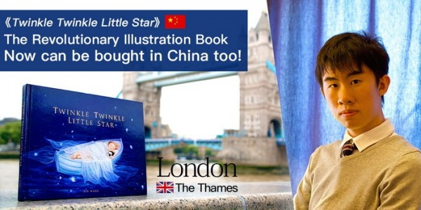 British Classic Picture Book Twinkle Twinkle Little Star Enter the Chinese Market 1