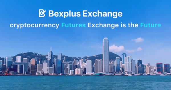 Crypto Futures Exchange, the Future of Cryptocurrency Market 13