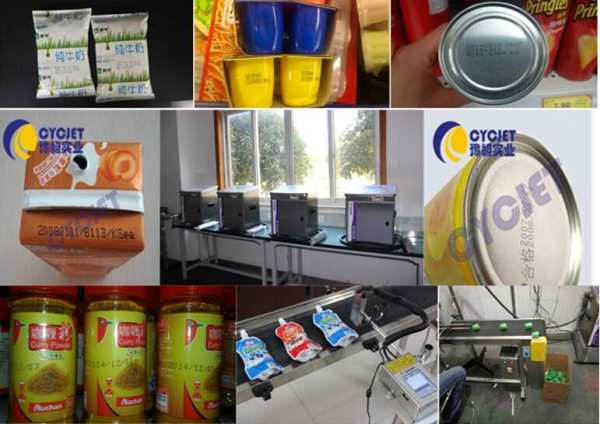 """CYCJET""""B"""" Series Industrial Inkjet Printer Widely Used In Daily Products Industry"""
