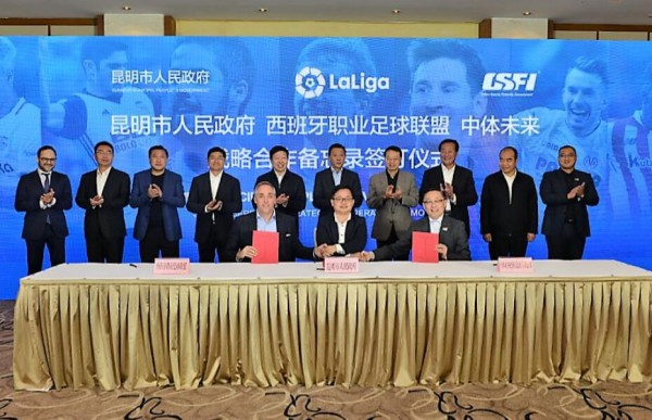 CSFI Unites with LaLiga to Set Up the First Full-time Football School in Kunming 1
