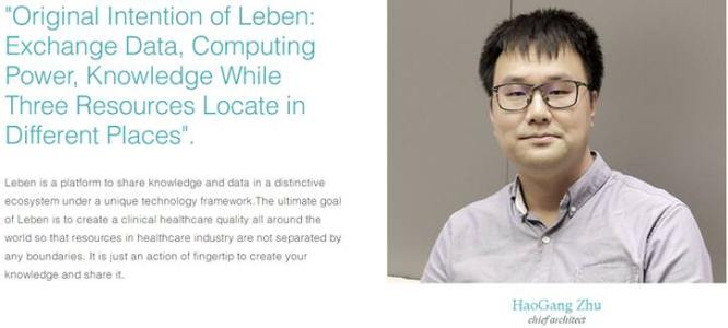 "ONE: Haogang Zhu, Chief Architect of LEBEN, ""Healthcare At Your Fingertips – To Create And Share Medical Knowledge"" 1"