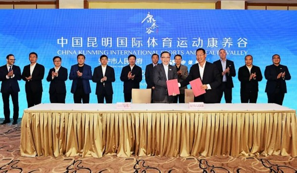 CSFI Unites with LaLiga to Set Up the First Full-time Football School in Kunming 2