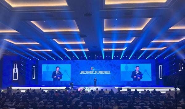 "The4th""MaritimeSilkRoad""(Fuzhou) InternationalFestivalHeldonNov.the 30thBecomesMoreInternationalizedThanEver 2"