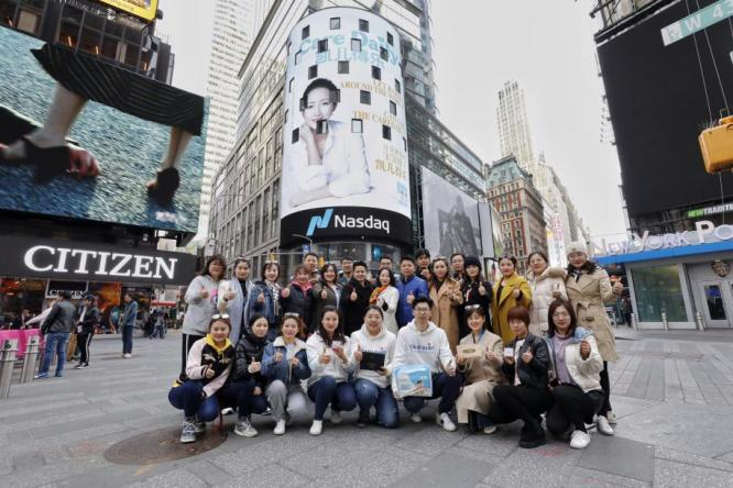 Chinese Leading Mother And Infant Brand Care Daily Made Its Big Appearance At NY's Times Square 1