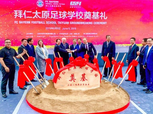 FC Bayern Football School Taiyuan Groundbreaking Ceremony and First Bayern Youth Football Training Camp in Taiyuan Launching Ceremony Was Officially Held 8