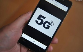 Wu Hequan: Virtualization May Expose 5G Mobile Networks to More Attacks 4