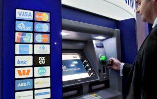 Global ATM (Automated Teller Machine) Market Analysis 2019 – Dynamics, Trends, Revenue, Regional Segmented, Outlook & Forecast Till 2025 6