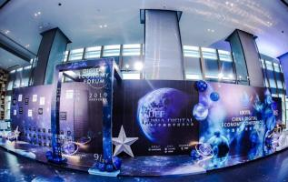 Stars Are Shinning, Masters Are Gathering! CDEF China Digital Economy Conference Successfully Held in Shenzhen, China 9