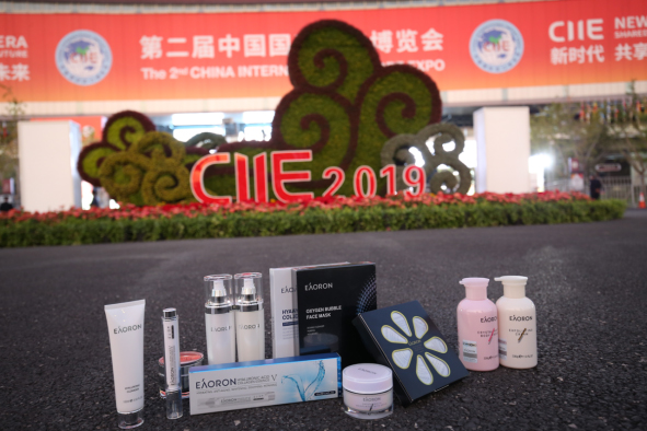 EAORON, The Australian Skin Care Brand Makes Its Debut at China International Import Expo in Shanghai 1
