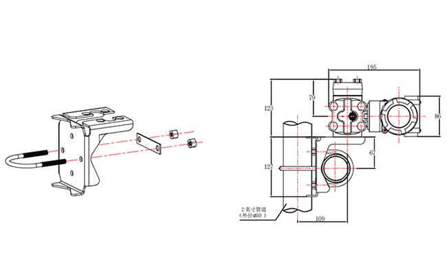 4-20 Ma HART Capacitive Pressure Transducer Easy