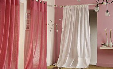 Mesures de vitrage et voiles pour les fen tres d 39 une chambre for Fenetre quadruple vitrage
