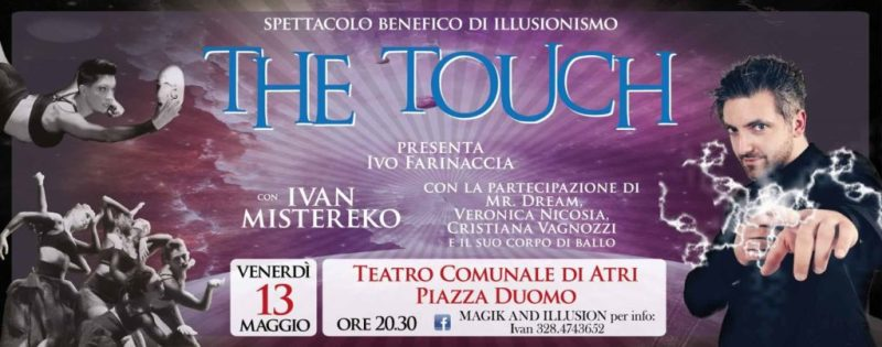 ivan mistereko the touch altri 2016